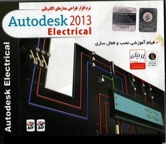 نرم افزار طراحی مدار الکتریکی Autodesk 2013: Electrical