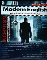 اموزش مکالمات انگلیس روزمره از طریق فیلمModern English