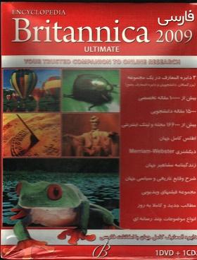 دایره المعارف کامل جهان با امکانات فارسیBritaninica 2009