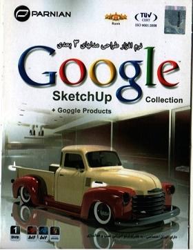نرم افزار طراحی مدلهای 3بعدی Google SketchUp Collection