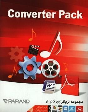 مجموعه نرم افزاری Conventer Pack