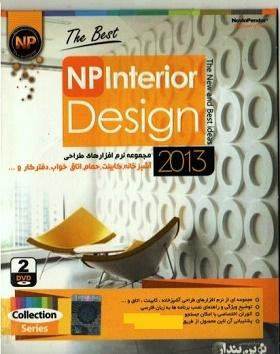 مجموعه نرم افزارهای طراحی(آشپزخانه،کابینت، اتاق خواب و..)Interior Design2013