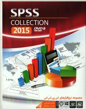 نرم افزار SPSS Collection
