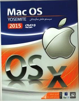 سیستم عامل مکینتاش Mac OS YOSEMITE 2015