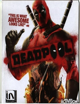 بازی Deadpool