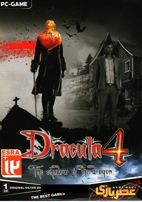 بازی Dracula 4: Shadow of the Dragon