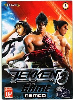 Tekken 3 - بازی تکن 3