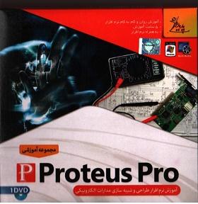 آموزش نرم افزار طراحی و شبیه سازی مدارات الکترونیکیProteus Pro