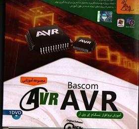 آموزش نرم افزار AVR  Bascom