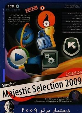 نرم افزار Majestic ion 2009 دستیار برتر2009