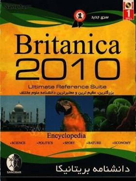 نرم افزار Britanica 2010 دانشنامه بریتانیکا