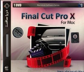 نرم افزار Final Cut Pro X میکس و مونتاژ برای مک اینتاش