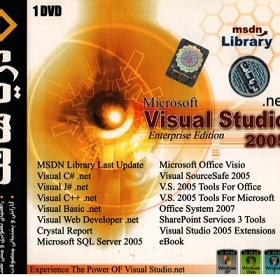 نرم افزار Visual Studio . net 2005