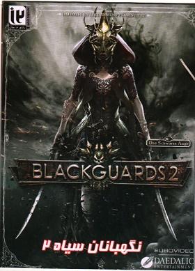 بازی Blackguards2 نگهبان سیاه 2