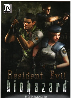 بازی Resident Evil: biohazard-اورجینال