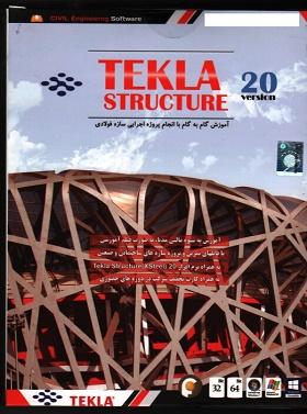 آموزش Tekla Structure  Version 20