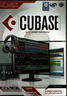 آموزش کیوبیس +نرم افزارCubase