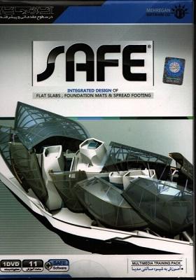 آموزش جامع SAFE 12.1 همراه با نرم افزار