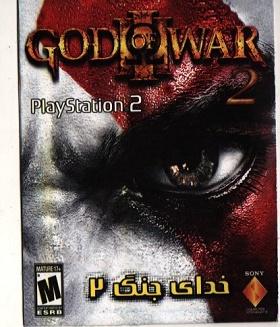 بازی پلی استیش 2:GOD OF WARخدای جنگ2