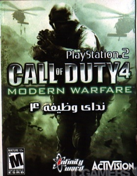 بازی پلی استیش 2: CALL of DUTY4 :Modern Collection