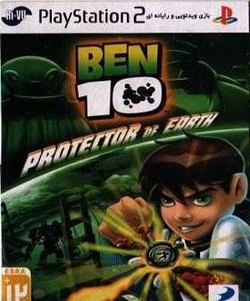 بازی BEN 10-PS 2