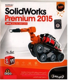 نرم افزار SolidWorks Premium 2015-اورجینال64bit