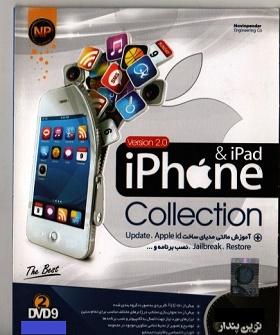 مجموعه نرم افزارها و بازیهای iPhone &iPad