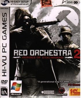 بازی RED ORCHESTRA 2