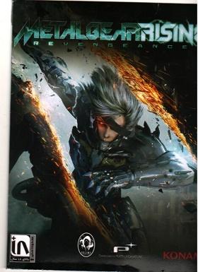 بازی Metal Gear Rising : Revengeance
