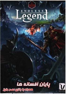 بازی Endless Legend - پایان افسانه ها+بازی عصر ونیز