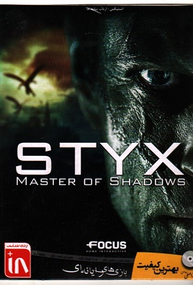 بازی Styx Master of Shadows
