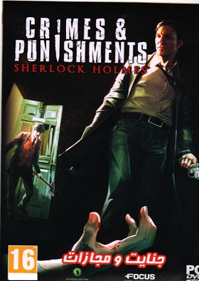 بازی Crimes and Punishments Sherlock Holmes
