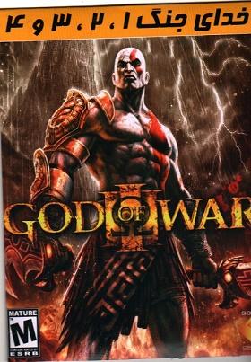 بازی خدای جنگ1,2,3,4 God of War Collection