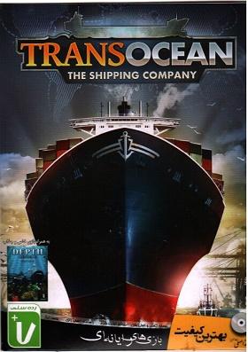 بازی TransOcean The Shipping Company+بازی جذاب DEPTH