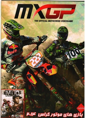 بازی MXGP The Office Motorcross Videogame+بازی MUD
