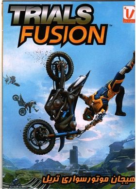بازی Trials Fusionهیجان موتورسواری تریل