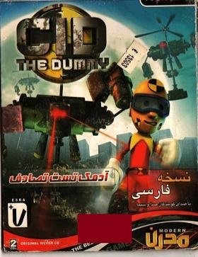 بازی CID The Dummyآدمک تست شده-نسخه فارسی