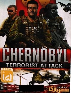 بازیی Chernobul Terrorist Attack