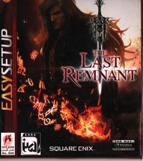 بازی The Last Remnant