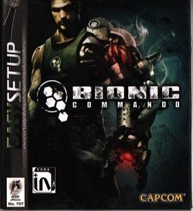بازی کماندو فوق بشری (Bionic Commando)