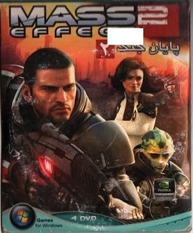 بازی پایان جنگ 2 Mass Effect