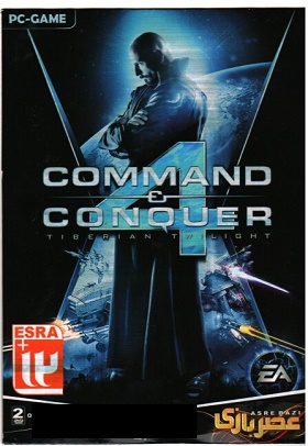 بازی Command Conquer : Tiberian Twilight