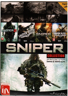 بازی Sniper collection