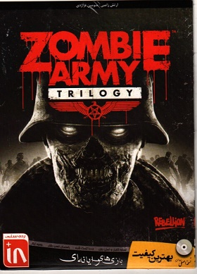 بازی ZOMBIE ARMY :TRILOGY
