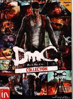 بازی DMC Collection