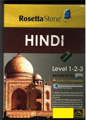 آموزش زبان هندی با روش :رزتا استون