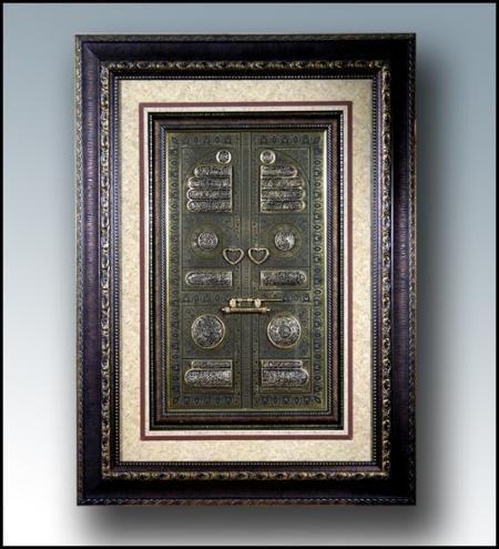 قاب سه بعدی نقش برجسته درب کعبه - بیت الله الحرام
