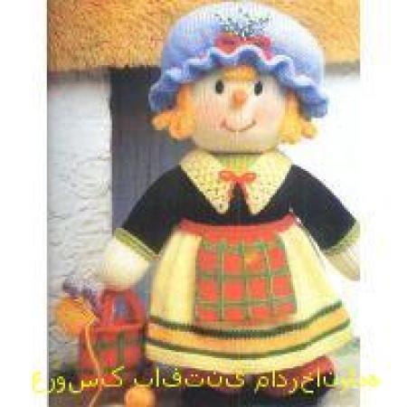 عروسک بافتنی مادرخانواده