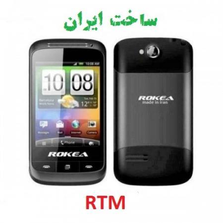 موبایل RTM R212 ساخت ایران