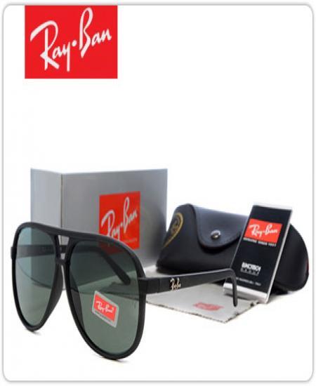 عینک ریبون مدل hpos354985